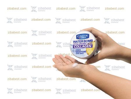 تصویر واتر بمب کامان، بهترین محصول برای کلاژن سازی پوست