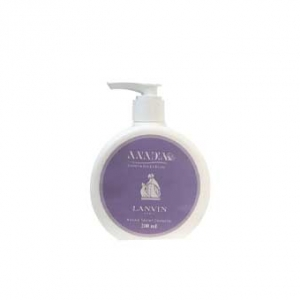 کرم آبرسان آنادیا با عطر lanvin به عنوان بهترین کرم مرطوب کننده سازگار با انواع پوست