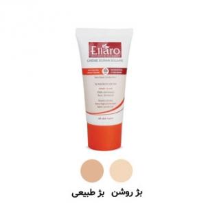 ضد آفتاب فاقد چربی SPF50 رنگی الارو، بهترین مارک ضد آفتاب با قدرت محافظت کنندگی بالا