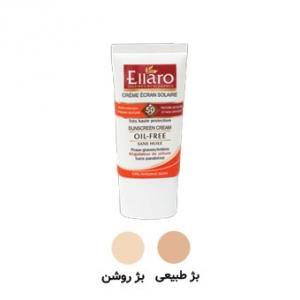 کرم ضد آفتاب پوست چرب الارو spf50، بهترین ضد آفتاب تنظیم کننده چربی پوست