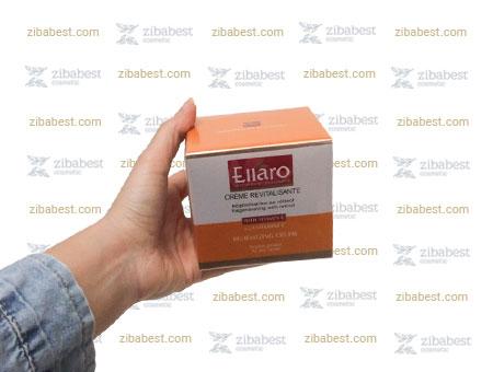 کرم ضد لک و روشن کننده الارو به عنوان بهترین کرم احیا کننده سازگار با انواع پوست