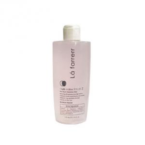 تونر مولتی اکتیو لافارر مناسب پوست خشک و حساس به عنوان قوی ترین رطوبت رسان پوست